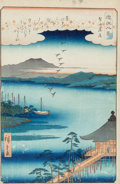 Prints, Ando Hiroshige (Japanese, 1797-1858). Descending Geese at Katata and Evening Snow on Mount Hira, Omi hakkei series (... (Total: 2 Items)
