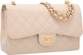 "Luxury Accessories:Bags, Chanel Beige Quilted Caviar Leather Jumbo Double Flap Bag with GoldHardware. Pristine Condition. 12"" Width x 8"" Heigh..."