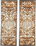 Asian:Chinese, A Pair of Chinese Carved and Reticulated Gilt Wood Panels. 36inches high x 13-1/8 inches wide (91.4 x 33.3 cm). PROPERTY ...(Total: 2 Items)