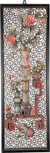 Asian:Chinese, A Chinese Wood Hanging Panel . 44-1/2 inches high x 14 inches widex 1-1/2 inches deep (113 x 35.6 x 3.8 cm). PROPERTY FRO...