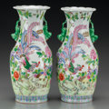 Asian:Chinese, A Pair of Chinese Famille Rose Porcelain Vases. Marks:(four-character mark). 10-1/4 inches high (26.0 cm). ... (Total: 2Items)