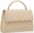 """Luxury Accessories:Accessories, Chanel Beige Quilted Lambskin Leather Top Handle Bag with GoldHardware. Good Condition. 10"""" Width x 10"""" Height x 4""""Depth..."""