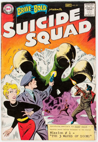 The Brave and the Bold #25 Suicide Squad (DC, 1959) Condition: VG/FN
