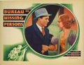 "Movie Posters:Comedy, Bureau of Missing Persons (Warner Brothers - First National, 1933).Lobby Cards (2) (11"" X 14""). Both of these cards feature... (Total:2 Items)"