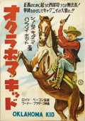 "Movie Posters:Western, The Oklahoma Kid (Warner Brothers, 1946 Post War Release). JapaneseB2 Poster (20"" X 28""). This rare Japanese B2 poster feat..."