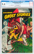 Golden Age (1938-1955):Horror, Amazing Ghost Stories #15 (St. John, 1954) CGC NM 9.4 Off-white towhite pages....