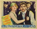 "Movie Posters:Romance, The Prizefighter and the Lady (MGM, 1933). Lobby Cards (4) (11"" X14""). These lobby cards have just the slightest of corner ...(Total: 4 Items)"