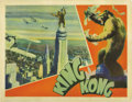 "Movie Posters:Horror, King Kong (RKO, 1933). Lobby Card (11"" X 14""). As impresario CarlDenham (Robert Armstrong) might have described it, the eig..."