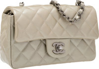"Chanel Taupe Quilted Patent Leather Mini Flap Bag with Gunmetal Hardware Excellent Condition 8"" W"