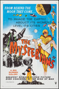 "Movie Posters:Science Fiction, The Mysterians (RKO, 1959). One Sheets (2) (27"" X 41""). Science Fiction.. ... (Total: 2 Items)"