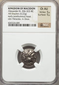 Ancients:Greek, Ancients: MACEDONIAN KINGDOM. Alexander III the Great (336-323 BC).AR drachm (4.22 gm)....