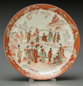 Asian:Japanese, A Japanese Kutani Porcelain Charger, 20th century. 2-3/4 incheshigh x 14 inches diameter (7.0 x 35.6 cm). ...