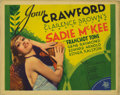 "Movie Posters:Romance, Sadie McKee (MGM, 1934). Title Lobby Card (11"" X 14""). JoanCrawford stars with Franchot Tone, Gene Raymond, Edward Arnold a..."
