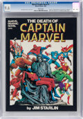 Modern Age (1980-Present):Superhero, Marvel Graphic Novel #1 Captain Marvel (Marvel, 1982) CGC NM+ 9.6White pages....