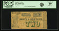Obsoletes By State:Louisiana, New Orleans, LA- Smith & Brother, Grocers, 74 Union Street $2 April 1, 1862. PCGS Very Good 10 Apparent.. ...