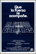 "Movie Posters:Science Fiction, Star Wars (20th Century Fox, 1977). Spanish Language One Sheet (27""X 41"") Flat Folded Teaser. Science Fiction.. ..."
