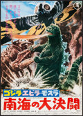 "Movie Posters:Science Fiction, Godzilla vs. the Sea Monster (Toho, R-1971). Japanese B2 (20.25"" X28.5""). Science Fiction.. ..."