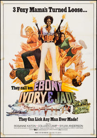 "Ebony, Ivory and Jade (Phars Filmco, 1980s). Middle Eastern One Sheet (27.5"" X 39.5""). Action"
