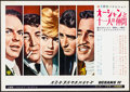 "Movie Posters:Crime, Ocean's 11 (Warner Brothers, 1960). Japanese Speed (14.25"" X20.25"") DS. Crime.. ..."