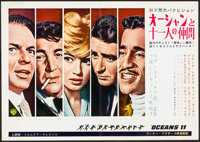 """Ocean's 11 (Warner Brothers, 1960). Japanese Speed (14.25"""" X 20.25"""") DS. Crime"""