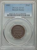 Coins of Hawaii , 1882 TOKEN Haiku Plantation One Rial Token XF45 PCGS. MedcalfTE-15....