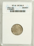Bust Dimes: , 1835 10C --Cleaned--ANACS. XF45 Details. NGC Census: (18/339). PCGSPopulation (23/254). Mintage: 1,410,000. Numismedia Wsl....
