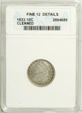 Bust Dimes: , 1833 10C --Cleaned--ANACS. Fine 12 Details. NGC Census: (0/236).PCGS Population (3/223). Mintage: 485,000. Numismedia Wsl. ...