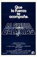 "Movie Posters:Science Fiction, Star Wars (20th Century Fox, 1977). Spanish Language One Sheet (27""X 41"") Flat Folded Advance.. ..."