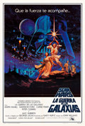 "Movie Posters:Science Fiction, Star Wars (20th Century Fox, 1977). Spanish Language One Sheet (27""X 40"").. ..."