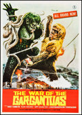 "Movie Posters:Science Fiction, War of the Gargantuas (Toho, 1966). International Japanese B2(19.75"" X 27.75""). Science Fiction.. ..."