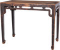 Asian:Chinese, A Chinese Hardwood Altar Table, late Qing Dynasty. 32-1/4 incheshigh x 40-1/4 inches wide x 19-3/4 inches deep (81.9 x 102....