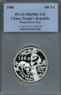 China, China: People's Republic silver Proof Panda 100 Yuan (12 Oz) 1988 PR69 Deep Cameo PCGS,...