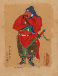 Asian:Japanese, Japanese School (19th Century). Guan Yu, 1864. Pigment onparchment adhered to scroll. 18 x 13 inches (45.7 x 33.0 cm). ...