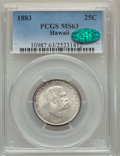 Coins of Hawaii , 1883 25C Hawaii Quarter MS63 PCGS. CAC. PCGS Population (310/628).NGC Census: (192/503). Mintage: 242,600. ...