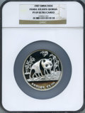China, China: People's Republic silver Proof 5 Ounce Medal 1987 PR69 Ultra Cameo NGC,...