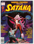 Magazines:Horror, Marvel Preview #7 Satana (Marvel, 1976) Condition: FN+....