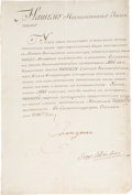 Autographs:Non-American, Catherine the Great Document Signed....