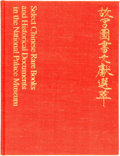Books:Reference & Bibliography, [China, Bibliography]. Select Chinese Rare Books and HistoricalDocuments in the National Palace Museum. Taipei: Nat...
