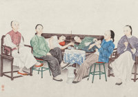 Chinese School (20th Century) Opium Smokers, Republic Period Ink and watercolor on paper 11-3/8 x