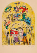 Fine Art - Work on Paper:Print, Marc Chagall (French/Russian, 1887-1985). The Tribe of Levi,from the Twelve Maquettes of Stained Glass Windows for Je...