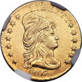 Early Quarter Eagles, 1807 $2 1/2 BD-1, R.3 -- Improperly Cleaned -- NGC Details. AU....