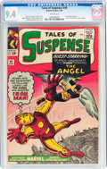 Silver Age (1956-1969):Superhero, Tales of Suspense #49 (Marvel, 1964) CGC NM 9.4 White pages....
