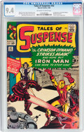 Silver Age (1956-1969):Superhero, Tales of Suspense #52 (Marvel, 1964) CGC NM 9.4 Off-white to white pages....