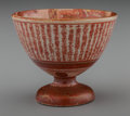Asian:Japanese, A Japanese Kutani Porcelain Egg Cup. Marks: (three-character mark).2 inches high (5.1 cm). ...