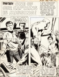 Original Comic Art:Panel Pages, Al McWilliams Star Trek #38 Partial Story Original Art Groupof 19 Pages (Gold Key, 1976).... (Total: 19 Original Art)