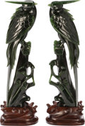 Asian:Chinese, A Pair of Chinese Carved Spinach Jade Parrots on Stands. 5-5/8inches high (14.3 cm) (excluding stand). PROPERTY FROM THE ...(Total: 2 Items)