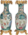 Asian:Chinese, A Pair of Chinese Famille Rose Porcelain Vases with Gilt BronzeMounts . 29-3/4 inches high (75.6 cm). ... (Total: 2 Items)