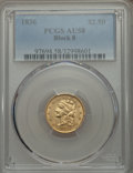 Classic Quarter Eagles, 1836 $2 1/2 Block 8 AU58 PCGS. Breen-6144, Variety 15, R.2....
