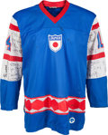 Hockey Collectibles:Uniforms, 1970's Japan Hockey Club Game Worn, Team Signed Jersey - Bill Christian Collection....