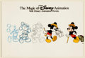 Animation Art:Presentation Cel, Mickey Mouse - Disney Studios Theme Park Presentation Cel (C.1990s)....